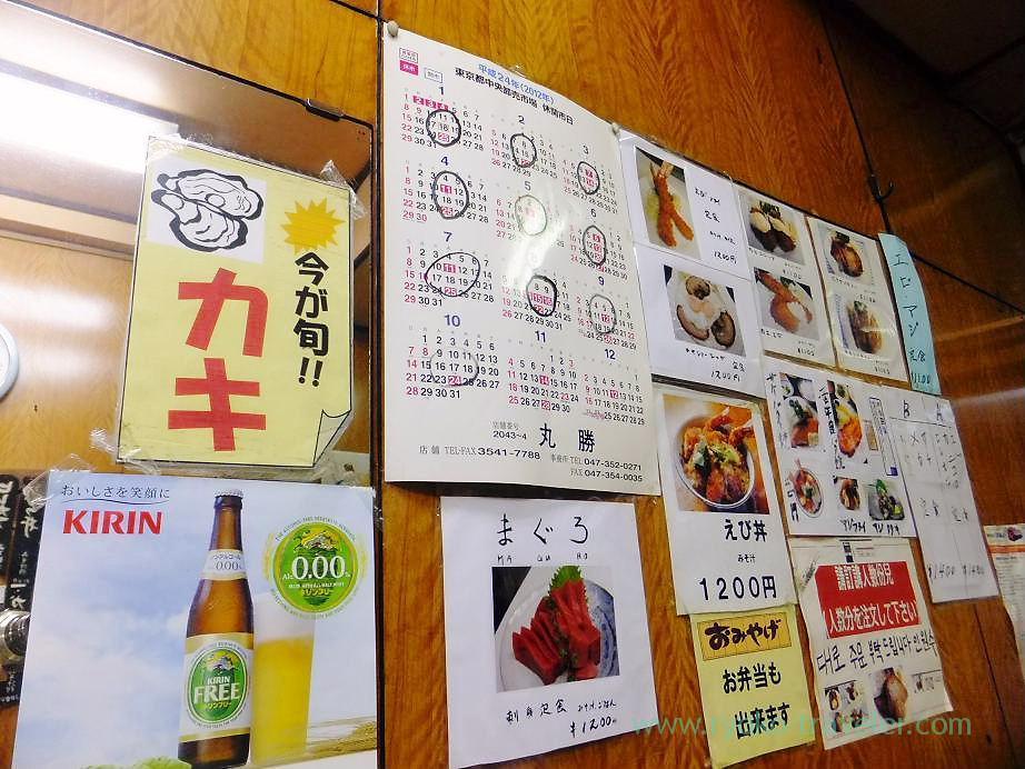 Oyster here !, Odayasu (Tsukiji Market)