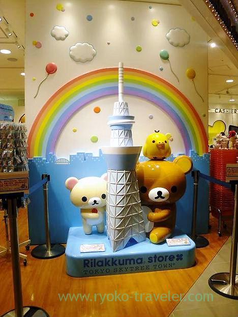 Rilakkuma with Tokyo Skytree, Rilakkuma store (Tokyo Skytree town)