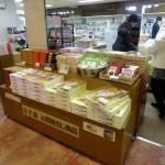 Tamagoyu, Takayu onsen (Fukushima) 3/3