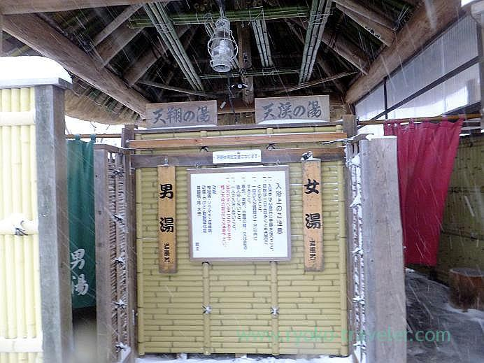 Another open-air bath change day by day, Takayu onsen (Tamagoyu 2013)