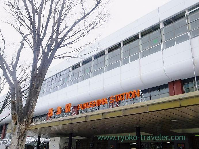Appearance, JR Fukushima station, Fukushima (Tamagoyu 2013)