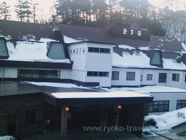 Appearance, Tamagoyu, Takayu onsen (Tamagoyu 2013)