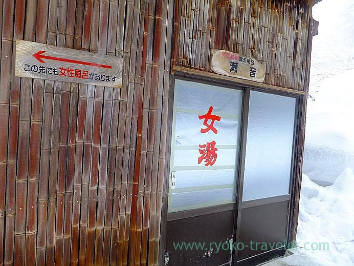 Entrance of Seon only for female, Takayu onsen (Tamagoyu 2013)