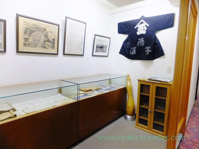 Exhibition room 1, Tamagoyu, Takayu onsen (Tamagoyu 2013)
