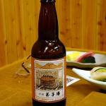 Fukushima : Tamagoyu, Takayu onsen 2/3