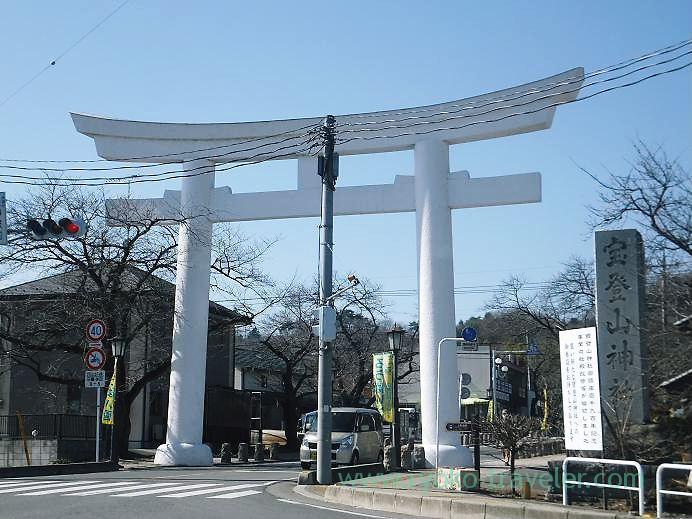 Gate, Hodosan Jinja shrine (Nagatoro)