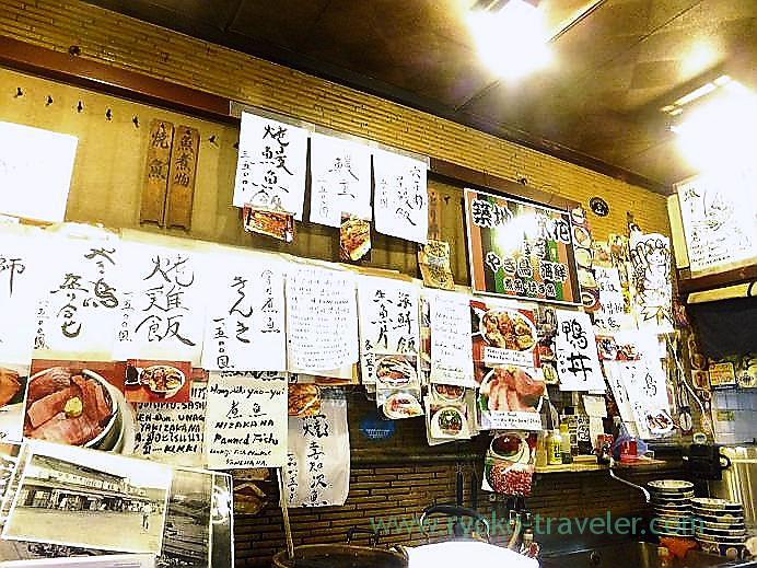 Menus, Yonehana(Tsukiji Market)