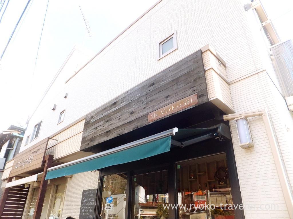 Appearance, Market SE1 (Enoshima)