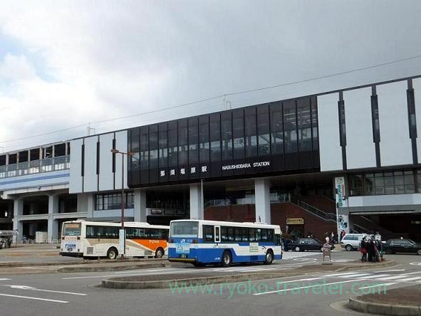 Appearance, Nasu Shiobara station (Nasu Shiobara)