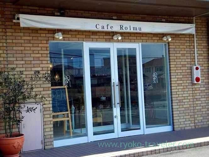 Appearance, cafe Roimu (Nasu Shiobara)