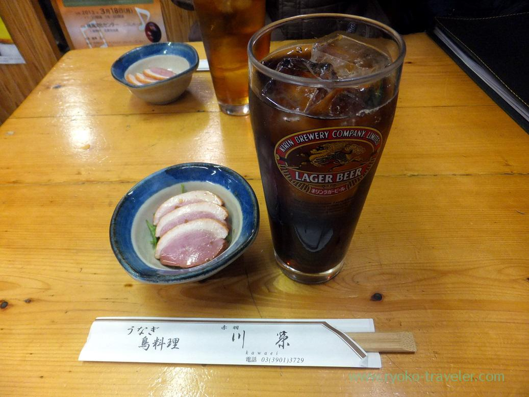 Coke sour and smoked duck as otoshi, Kawaei (Akabane)