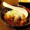 Hongo-Sanchome : Miso-nikomi udon at Misonikomin