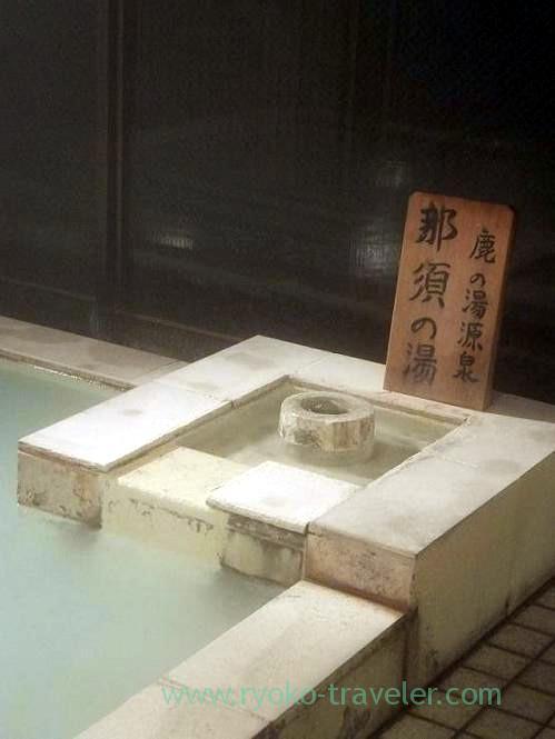 Shikanoyu, Matsukawaya (Nasu Shiobara)