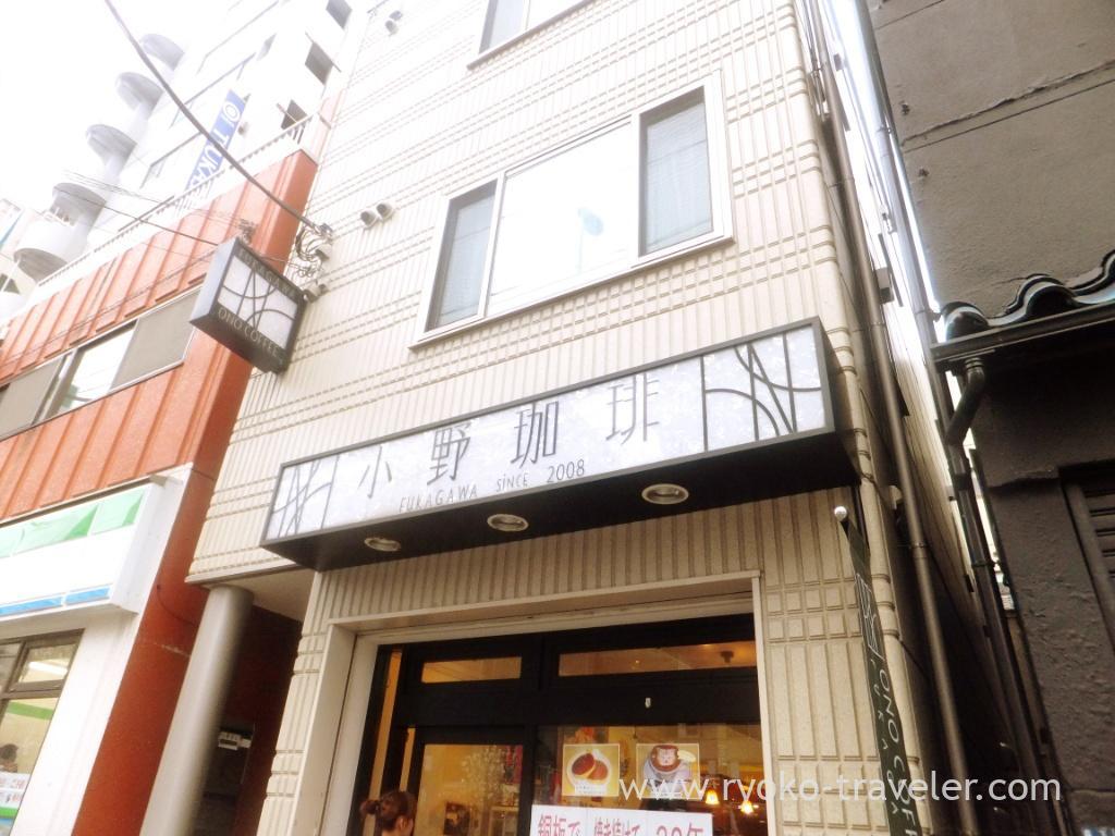 Appearance, Ono coffee (Morishita)