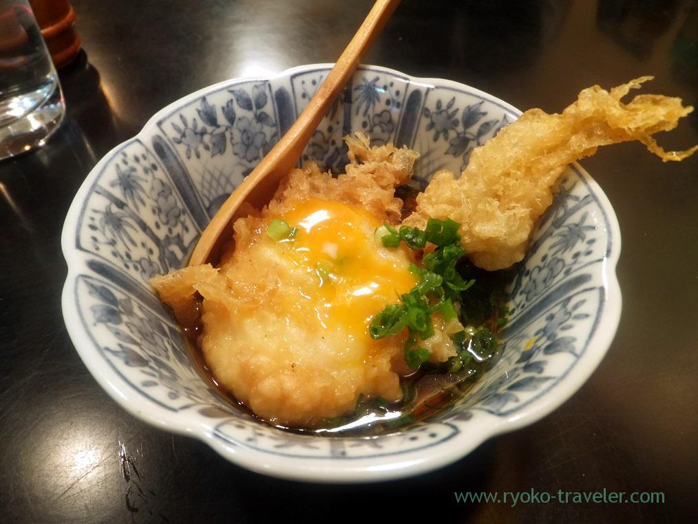 Half-boiled egg tempura, Choseian (Tsukiji)