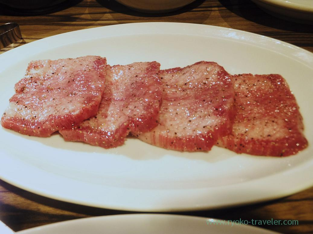 Salted beef tongue, Jumbo Hongo (Hongo-sanchome)