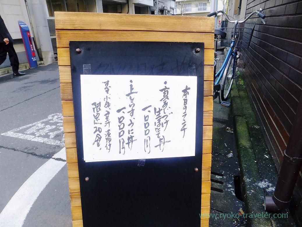 Today's Lunch Menu, Hajime-sengyoten