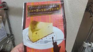 New york cheese cake :)