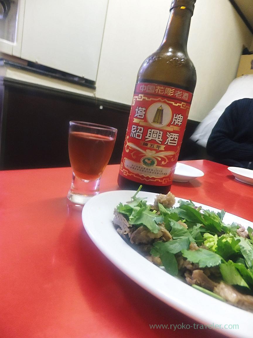 Beef sinew and shaoxingjiu, Ranshu (Keisei-Tateishi)