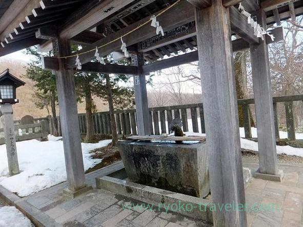 Chozuya, Onsen Jinja shrine (Nasu kogen)