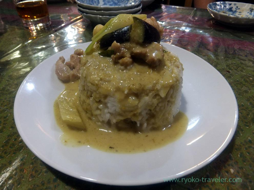 Green curry with rice, Inakamura (Koiwa)