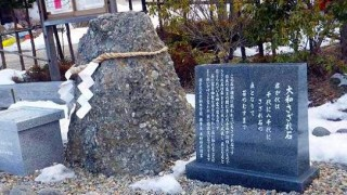 Nasu Matsukawaya 2013 : 2nd day