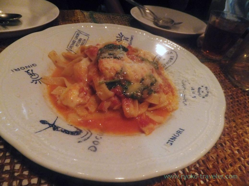 Tomato, basil and mozzarella, Yamagishi Shokudou