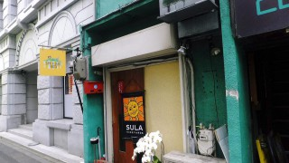 (Closed) Kiyosumi-Shirakawa : New Indian foods bar is open