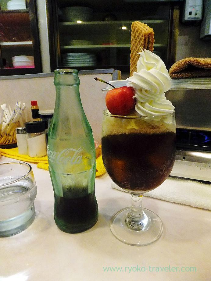 Coke float, Four season (Tsukiji)