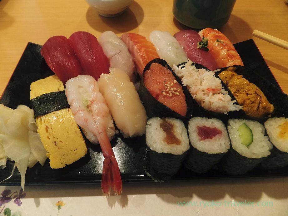 Jo nigiri, Sushi Itsuki (Ginza)