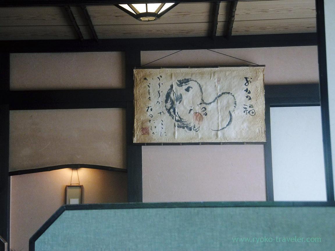 Picture of otafuku, Otafuku (Kamagaya Daibutsu)