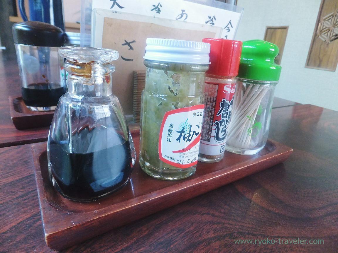 Seasonings, Otafuku (Kamagaya Daibutsu)
