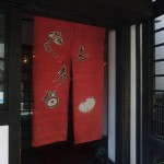 Kamagaya Daibutsu : Kakiage udon at Otafuku