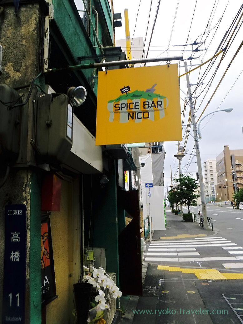 Signboard, Spice bar Nico (Kiyosumi-Shirakawa)