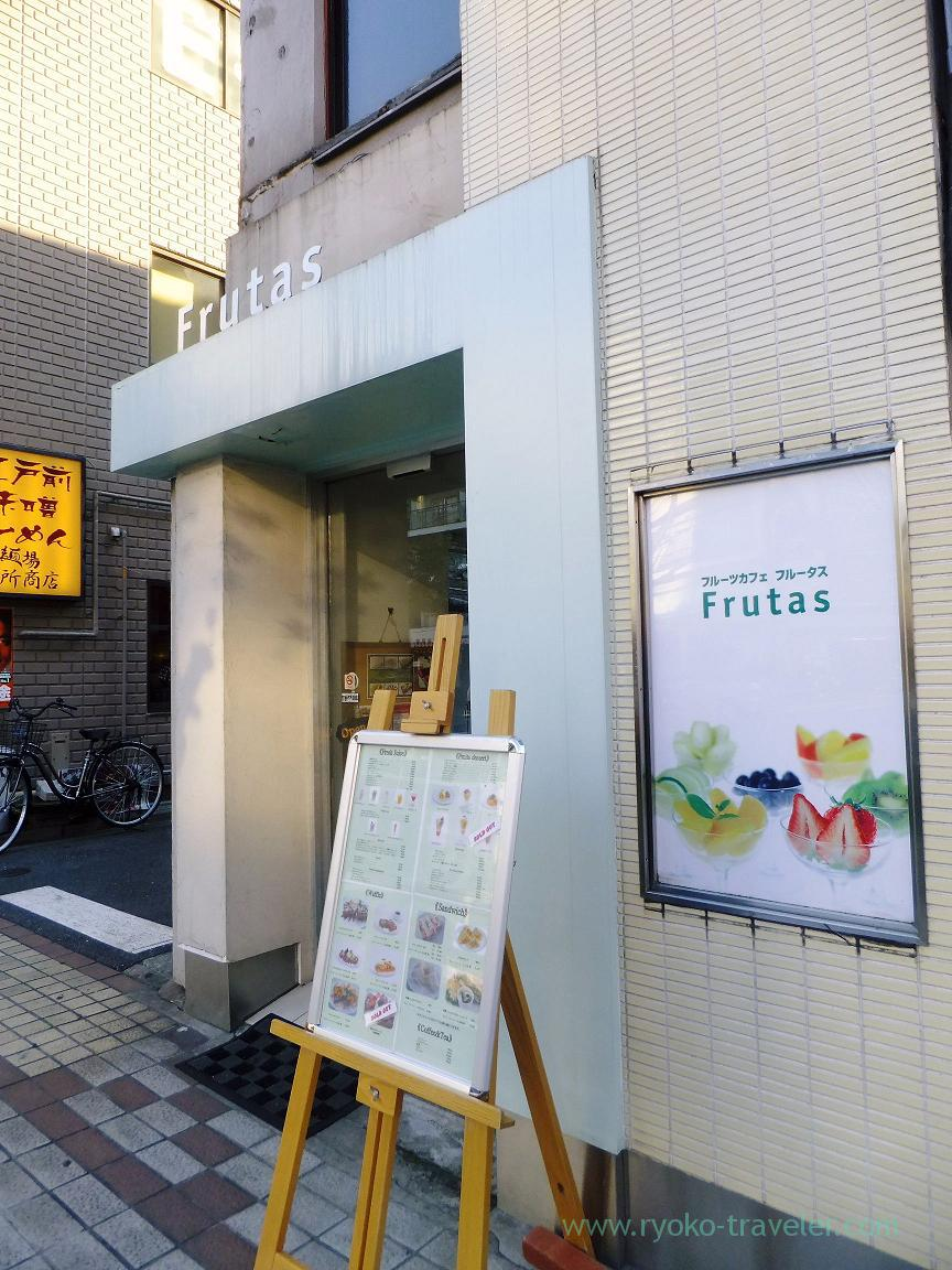 Appearance, Fruits Parlor FRUTAS (Monzen-Nakacho)