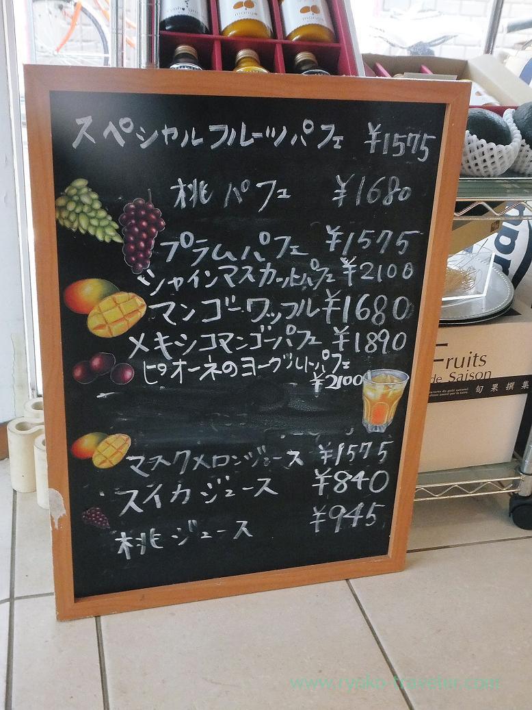 Menus, Fruits cafe FRUTAS (Monzen-nakacho)