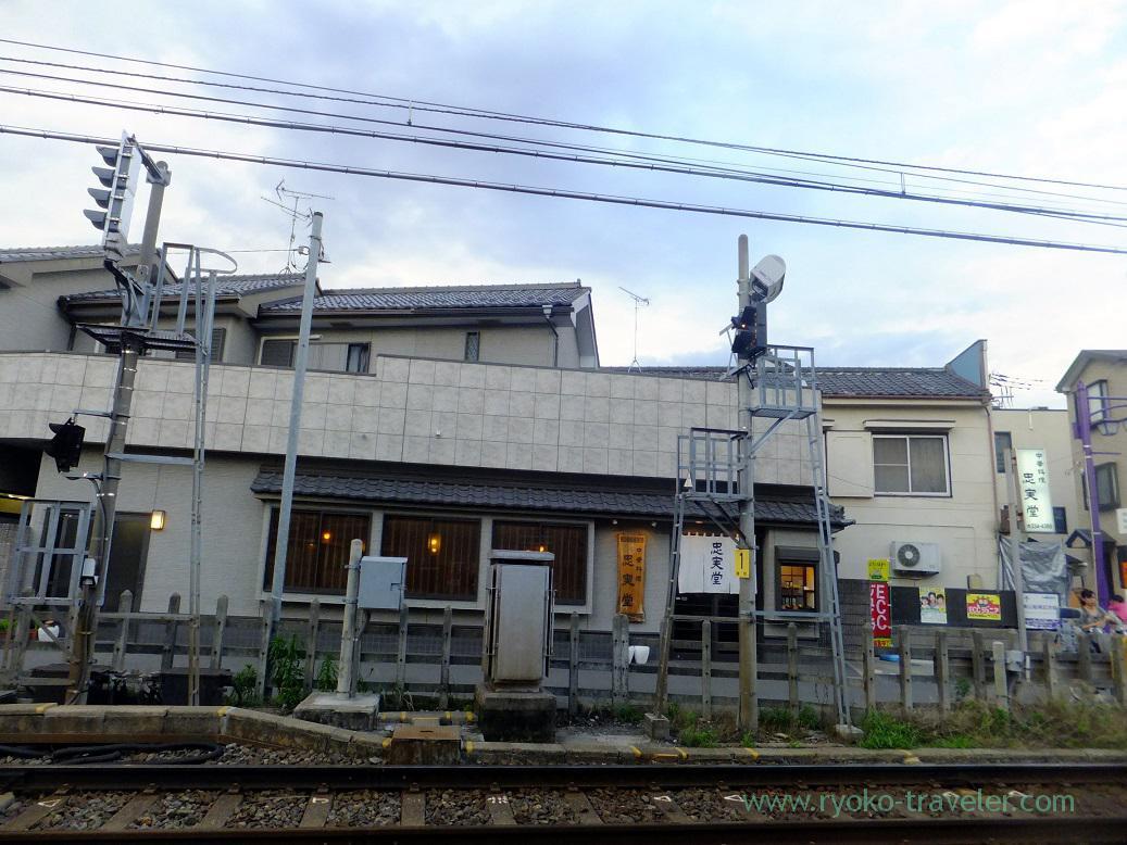 Appearance, Cyujitsudo (Nakayama)