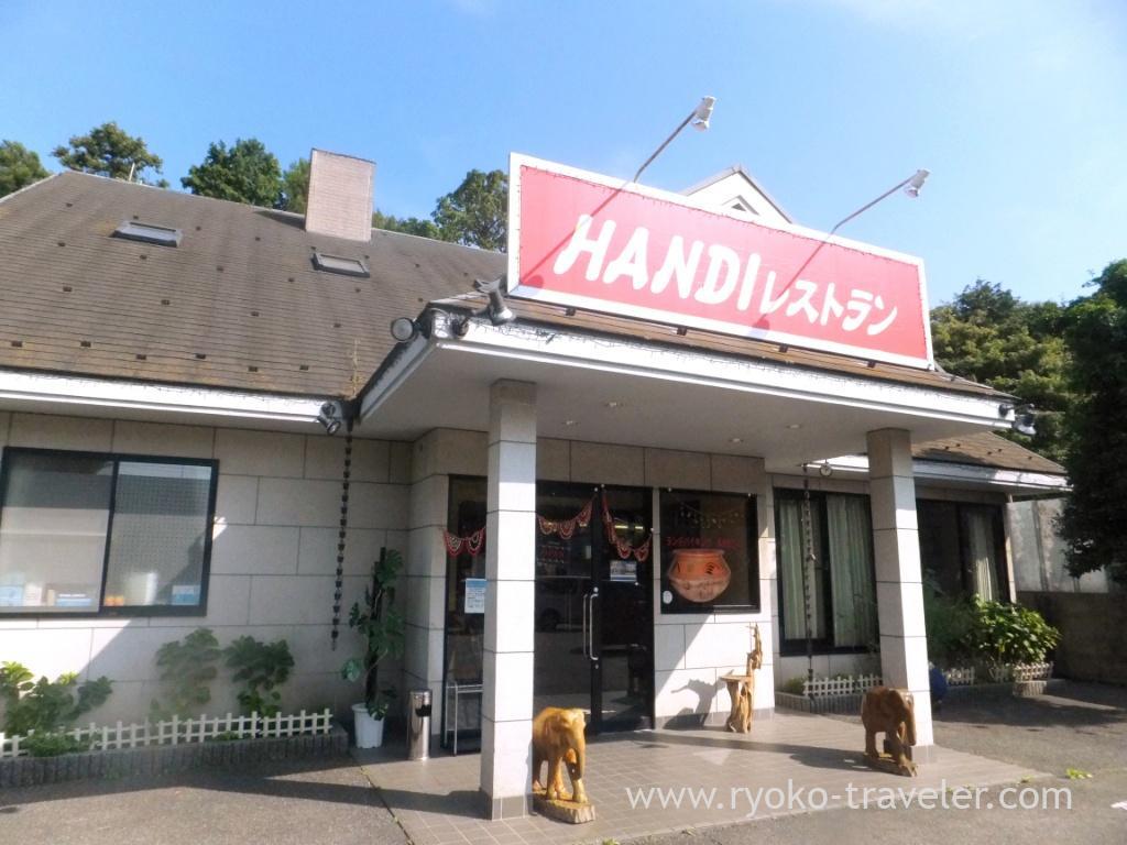 Appearance, Handi restaurant (Atago)