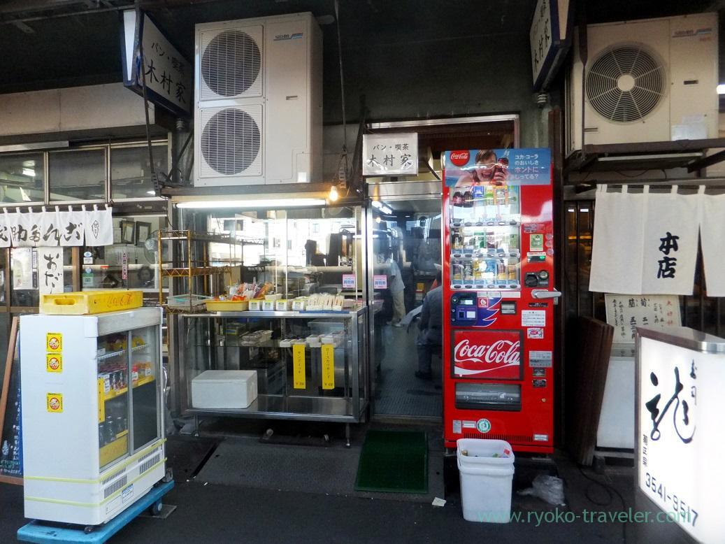 Appearance, Kimuraya (Tsukiji Market)