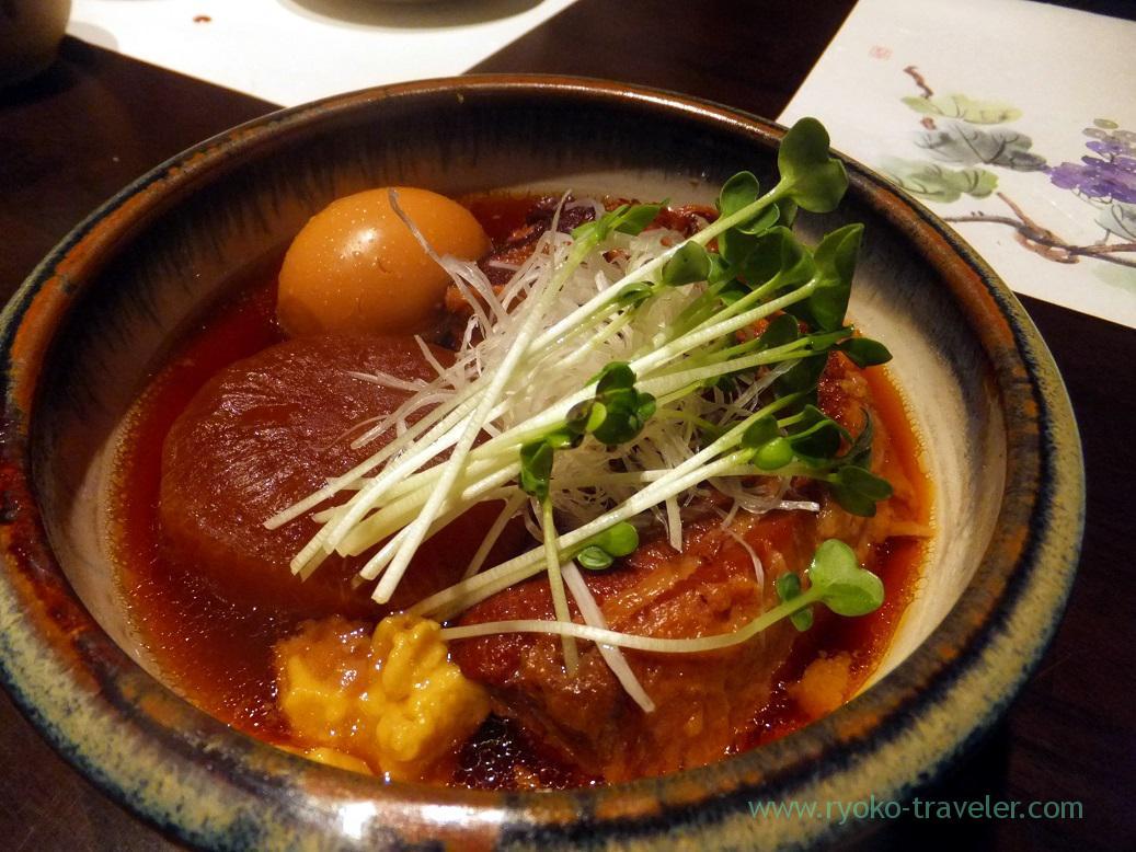 Boiled pork with soy sauce, Fujimura (Tsukiji)