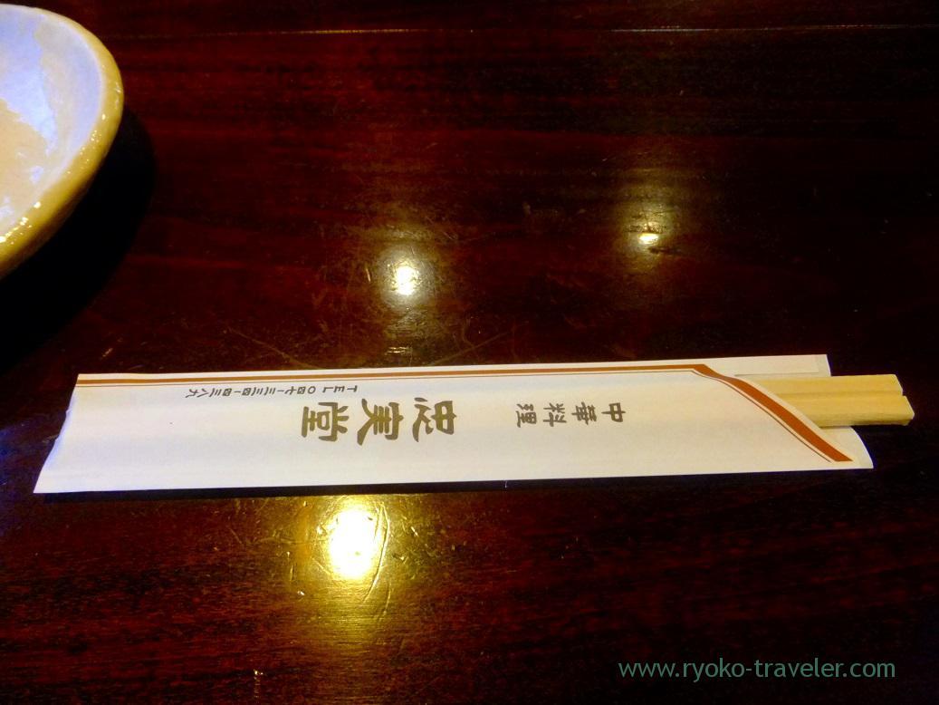 Chopsticks, Cyujitsudo (Nakayama)