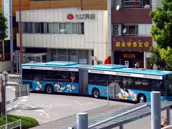 Lotte Marines bus in front of the station (Makuhari-Hongo)