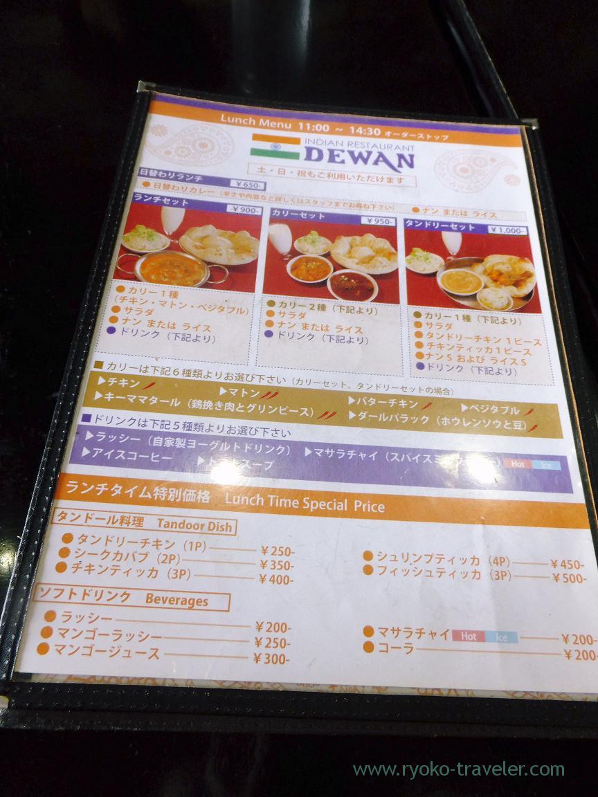 Lunch menus, Dewan Ichihara (Goi)