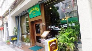 Funabashi : Break time at Sausalito