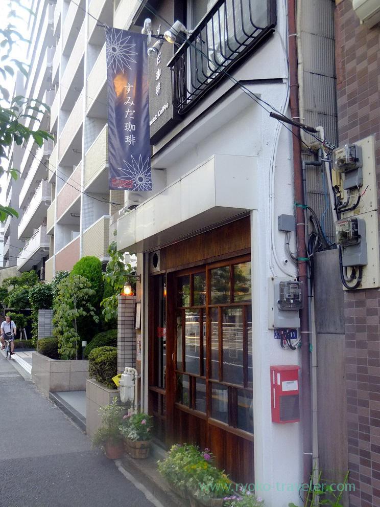 Appearance, Sumida coffee (Kinshicho)