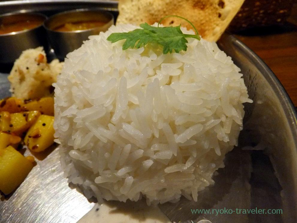 Indian rice, Hana (Katsutadai)