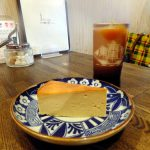 Kinshicho : Sumida coffee (すみだ珈琲)