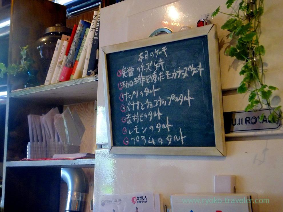 Todays cakes, Sumida coffee (Kinshicho)