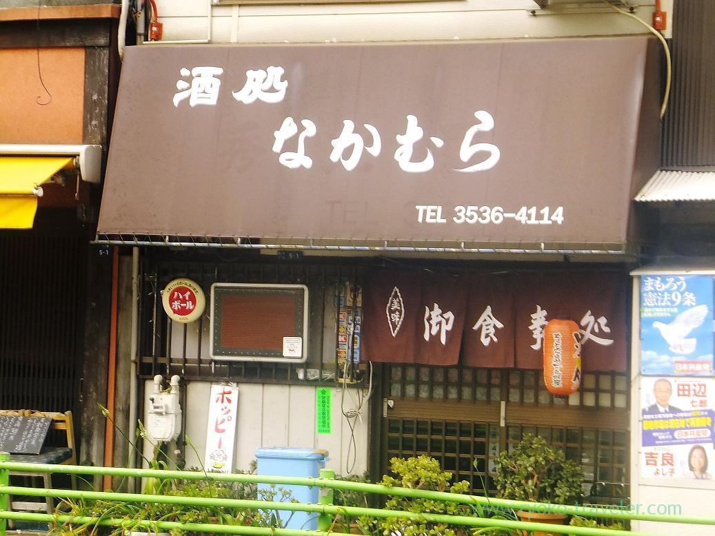 Appearance, Sake-dokoro Nakamura (Kachidoki)