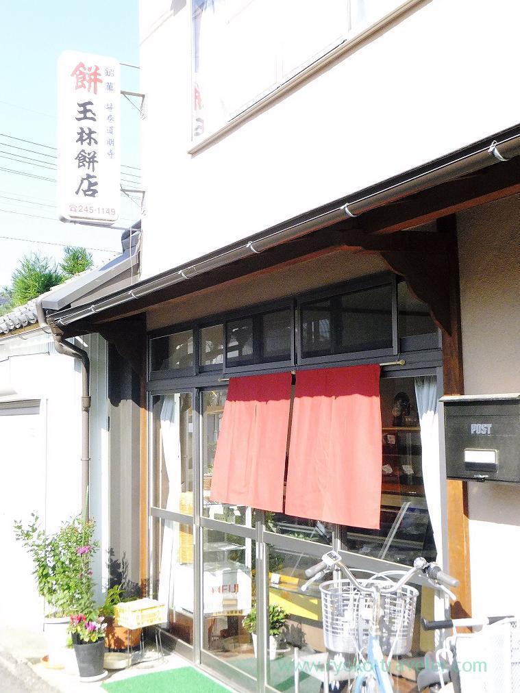 Appearance, Tamabayashi-Mochi-ten (Suzaka)